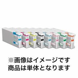 ☆EPSON 純正 インクカートリッジ オレンジ 950ml ICOR68