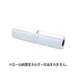 ☆EPSON プロフェッショナルフォトペーパー PXMCA1R12