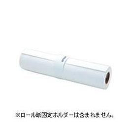 ☆EPSON プロフェッショナルフォトペーパー PXMCB1R12