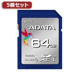 <欠品中 未定>☆【5個セット】ADATA Premier SDHCカード 64GB Class10 UHS-I ASDX64GUICL10-RX5
