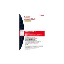 ☆CANON 7950A578キヤノンサービスパックCSP/LBP-CタイプK5年訪問修理 CSPLBPC-K5