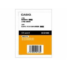 ☆CASIO ツイカコンテンツ XSSH18MC