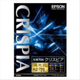 ☆EPSON 写真用紙クリスピア A2サイズ 20枚入り KA220SCKR