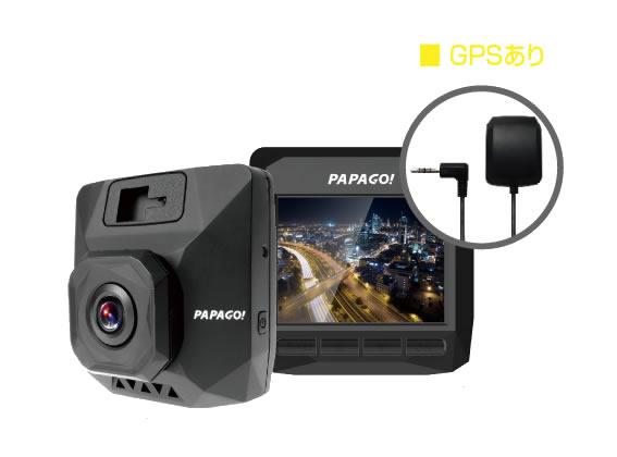 PAPAGO パパゴ 64GB対応 薄型フルHD高画質ドライブレコーダー 【NF】