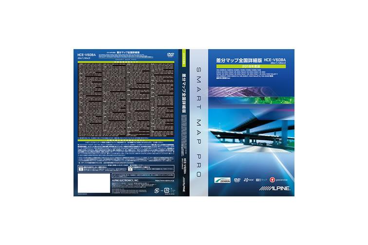 ALPINE アルパイン HCE-V608A X088/X08シリーズ向け2018年度地図ディスク 【NF】