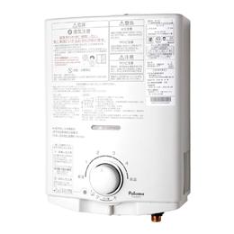 ☆パロマ ガス給湯器 12A13A13A PH-5FV