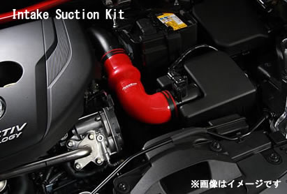 AutoExe オートエグゼ インテークサクションキット 【MDJ961】 アクセラ(BM) BMLFS 【NF店】