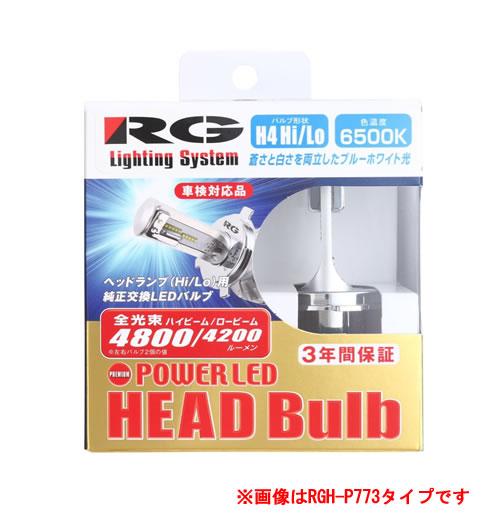RG レーシングギア POWER LEDヘッドバルブ RGH-P772 5500K H4切替 12V・24V兼用 【NF店】