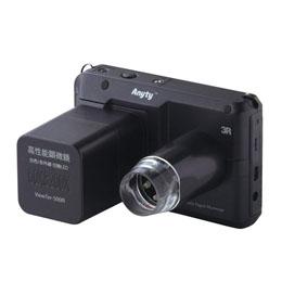☆スリーアールソリューション デジタル顕微鏡ViewTerUV 3R-VIEWTER-500UV