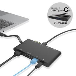 <欠品中 納期未定>☆エレコム Type-Cドッキングステーション/PD対応/充電用Type-C1ポート/データ転送用Type-C1ポート/USB(3.0)2ポート/HDMI1ポート/D-sub1ポート/LANポート/SD+microSDスロット/ケーブル収納/ブラック DST-C05BK