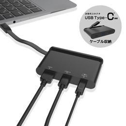 ☆エレコム Type-Cドッキングステーション/PD対応/充電&データ転送用Type-C1ポート/USB(3.0)1ポート/HDMI1ポート/ケーブル収納/ブラック DST-C06BK