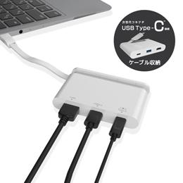 ☆エレコム Type-Cドッキングステーション/PD対応/充電&データ転送用Type-C1ポート/USB(3.0)1ポート/HDMI1ポート/ケーブル収納/ホワイト DST-C06WH