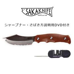 ☆サカナイフ シャープナーセット (さばき方説明用DVD付き) TAP77436