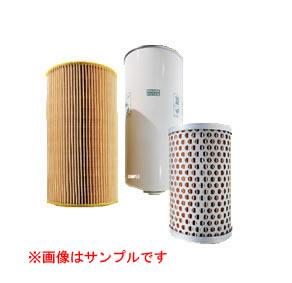Mann Filter HU69//3x Filter