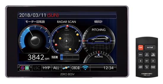 COMTEC OBD接続対応 超高感度GPSレーダー探知機 ZERO806V 【NF店】
