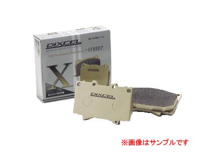 DIXCEL ディクセル ブレーキパッド Xタイプ X1851194 リア 【NF店】