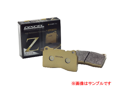 DIXCEL ディクセル ブレーキパッド Zタイプ Z375074 リア 【NF店】