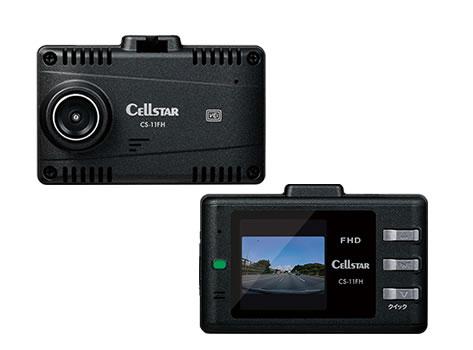 CELLSTAR セルスター ドライブレコーダー CS-11FH 1.44インチパネル搭載 【NF店】