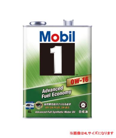 Mobil1 モービル1 0W-16 SN PLUS 20L 1缶 【NF店】