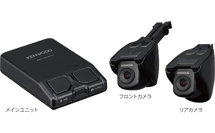 KENWOOD ケンウッド DRV-MN940 ナビ連携型 前後撮影対応 2カメラドライブレコーダー 【NF店】