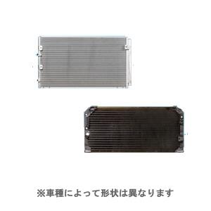 KOYORAD コーヨー CD100627 新品コンデンサー スズキ ハスラー MR41S 【NF店】