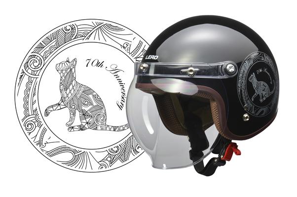 <予約順>LEAD リード工業 NOVIA(ノービア) 70s バブルシールド付スモールロージェットヘルメット レディースフリー(55~57cm未満)ブラック 【NF店】