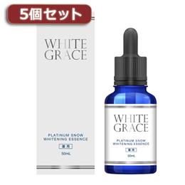 ☆5個セット 薬用美容液 WHITEGRACE EV96560X5