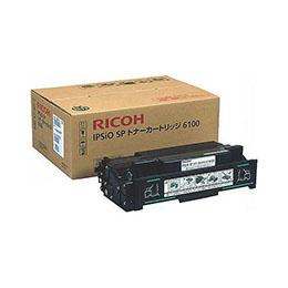 ☆RICOH IPSiO SP トナーカートリッジ6100 515316