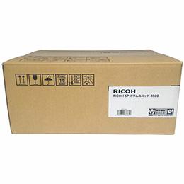 ☆RICOH IPSiO SP ドラムユニット4500 512560