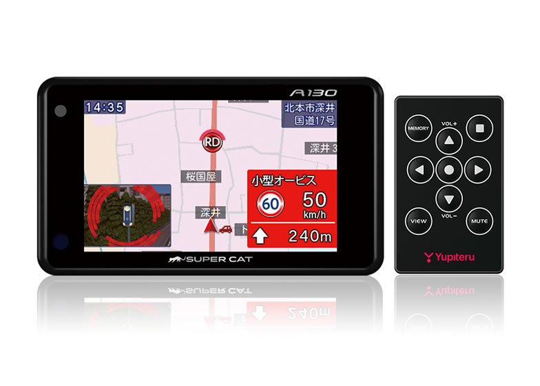 YUPITERU ユピテル 3.6インチ17バンド受信GPSレーダー探知機リモコン A130