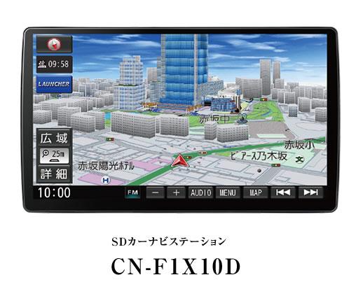 Panasonic パナソニック CN-F1X10D ダイナビッグスイングディスプレイ/10インチSDカーナビ
