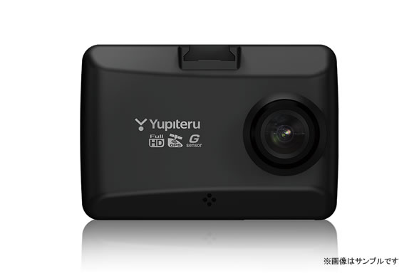 YUPITERU ユピテル スーパーナイト搭載GPS一体型ドライブレコーダー SN-ST50C