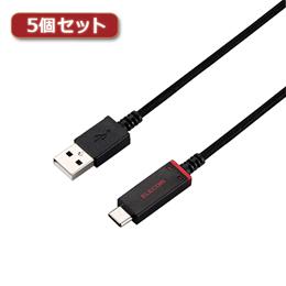 ☆5個セットエレコム スマートフォン用USBケーブル USB2.0 (Type-C-Aメス) 認証品 高耐久 温度検知機能付 0.3m ブラック MPA-ACS03SNBKX5