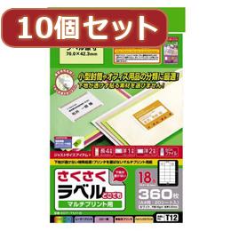 ☆10個セットエレコム さくさくラベル(どこでも) EDT-TM18X10