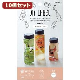 ☆10個セットエレコム DIYラベル(耐水/透明/光沢) EDT-DIY1X10