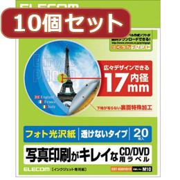 ☆10個セットエレコム DVDラベル EDT-KUDVD1SX10