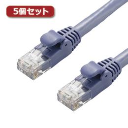 ☆5個セットエレコム LANケーブル/CAT6A/スタンダード/40m/ブルー LD-GPA/BU40X5