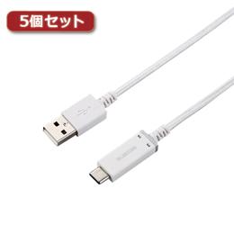 ☆5個セットエレコム スマートフォン用USBケーブル USB2.0 (Type-C-Aメス) 認証品 高耐久 温度検知機能付 0.3m ホワイト MPA-ACS03SNWHX5