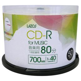 ☆10個セット Lazos 音楽用 CD-R 50枚組 L-MCD50PX10