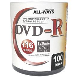 ☆6個セット ALL-WAYS データ用 DVD-R 100枚組 シュリンクタイプ AL-S100PX6