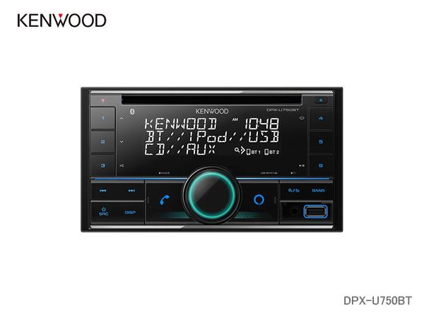 <欠品 未定>KENWOOD ケンウッド DPX-U750BT 2DIN CD/USBレシーバー