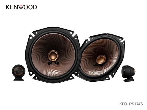KENWOOD ケンウッド KFC-RS174S 17cmセパレートカスタムフィツトスピ-カ-