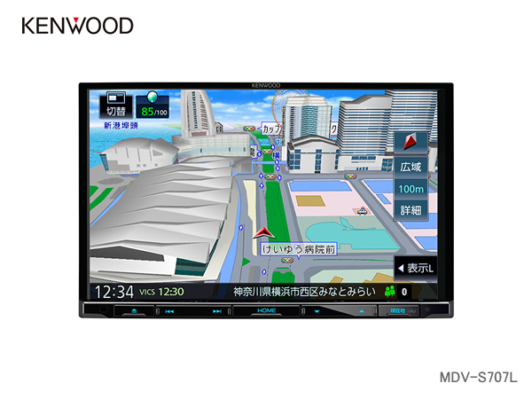 <予約順>KENWOOD ケンウッド MDV-S707L CD/DVD/MEMORY NAVI
