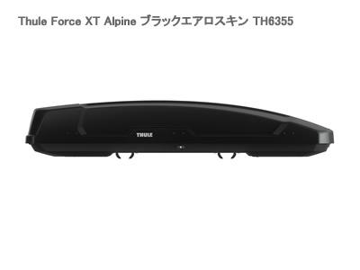 スーリー ルーフボックス TH6355 ALPINE ブラックエアロスキン フォースXT Thule