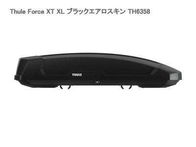 ルーフボックス フォースXT Thule XL ブラックエアロスキン スーリー TH6358