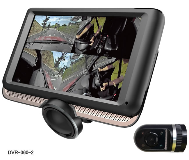 WATEX ワーテックス フロント360°超広角カメラドライブレコーダー DVR-360-2