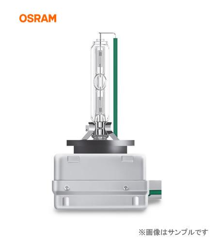 OSRAM オスラム HIDバルブ XENARC ORIGINAL D3S 66340 1個入
