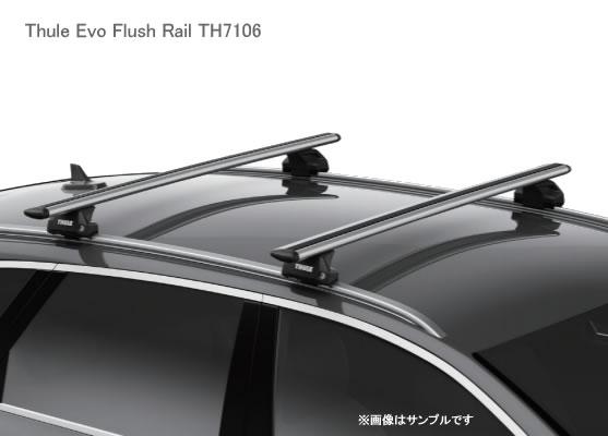 メーカー欠品時にはご容赦ください スーパーセール期間限定 Thule スーリー Evo Flush TH7106 Rail エヴォ 定番から日本未入荷 レール フラッシュ