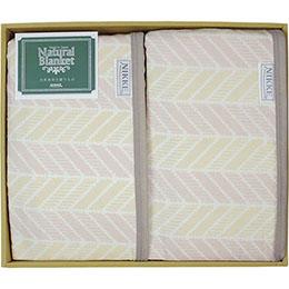 ☆シール織 綿毛布(毛羽部分)2枚組 L4199059
