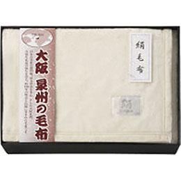 ☆シルク毛布(毛羽部分) L4012049